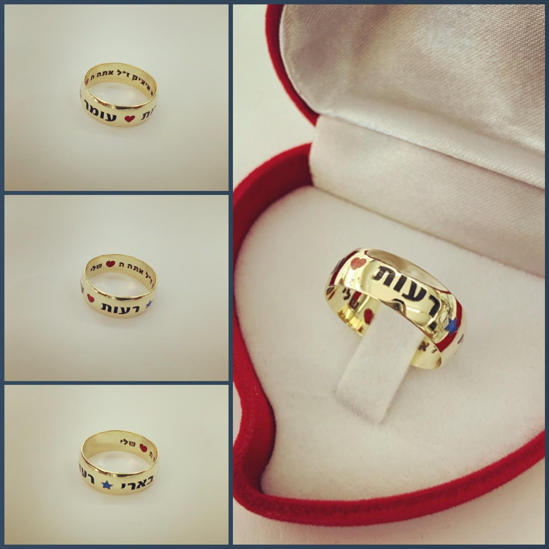 דגם 3901 - טבעת זהב צהוב או לבן 14 קראט עם חריטות ״אמייל״ מילוי צבע