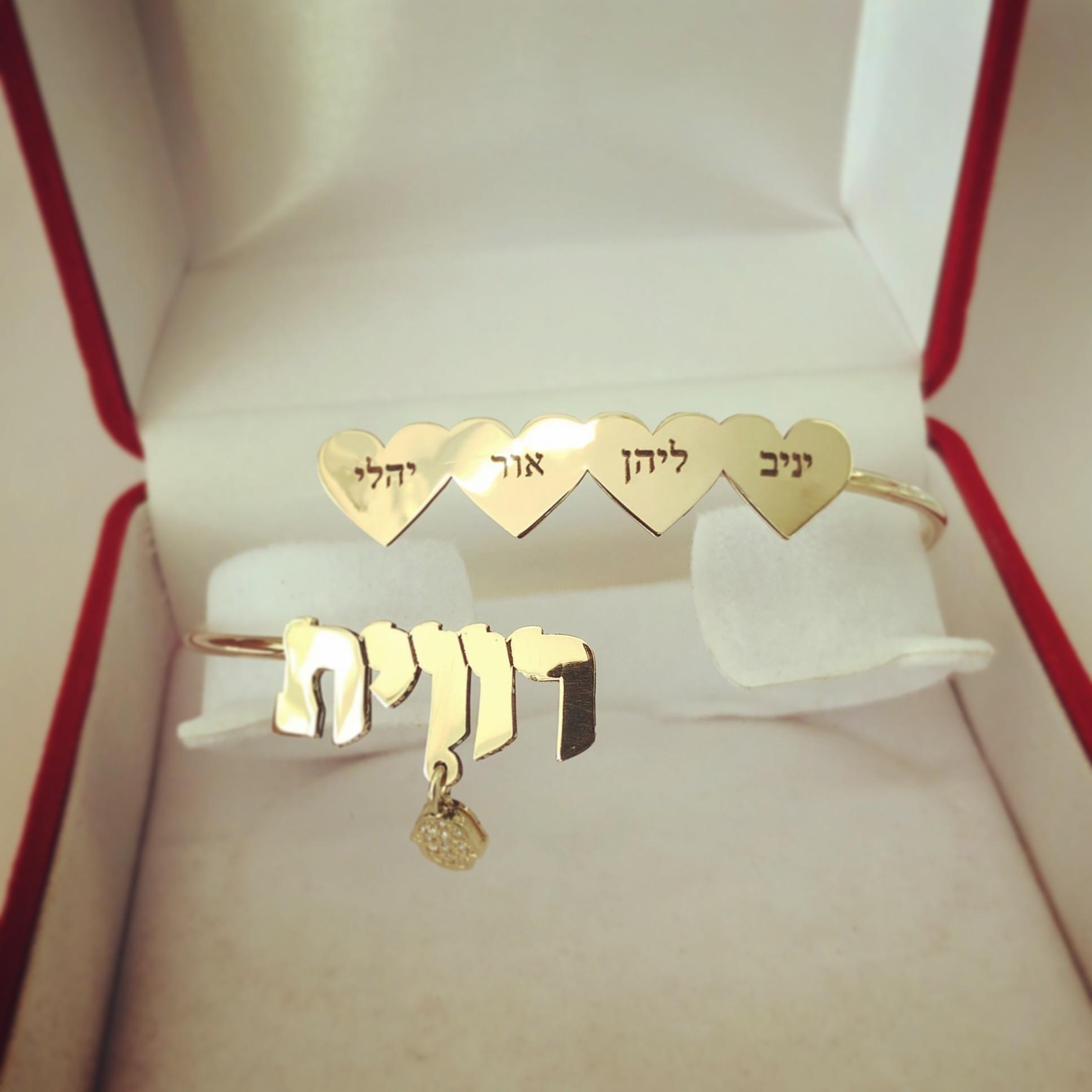 דגם ״2101״ - צמיד משפחה קשיח מתעגל זהב 14 קראט