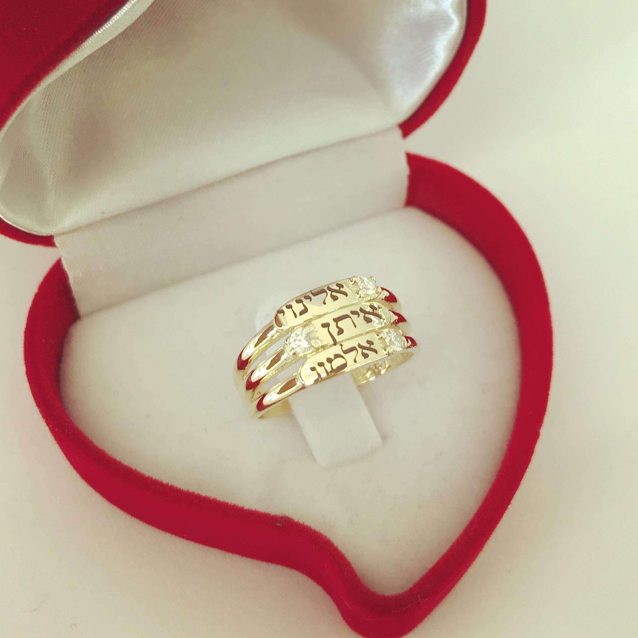 דגם 3123 - טבעת זהב צהוב/לבן 14 קראט מעוצבת עם 3 שמות