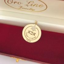 דגם 10,103 זהב צהוב 14 קראט שיבוץ יהלומים אמיתיים