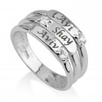 דגם 3123 שיבוץ יהלומים אמיתיים - טבעת זהב צהוב/לבן 14 קראט מעוצבת עם שלוש שמות