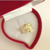 דגם 3124 - טבעת זהב צהוב/לבן 14 קראט מעוצבת עם 4 שמות