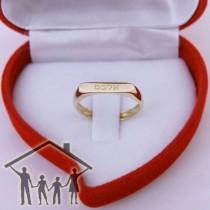 טבעת חותם בעיצוב אישי