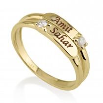 דגם 3122 שיבוץ יהלומים אמיתיים - טבעת זהב צהוב/לבן 14 קראט מעוצבת עם שתי שמות