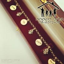 דגם 2001 - צמיד זהב צהוב\לבן 14 קראט עם חמסות ושמות הילדים