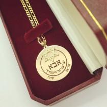 תליון משפחה עם היקף פנימי חרוט, מגן דוד בחיתוך לייזר וחריטות כולל שרשרת גורמט בזהב אמיתי 14 קראט