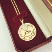 דגם 10101 - תליון משפחה ושרשרת זהב צהוב/לבן 14 קראט