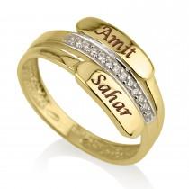 דגם 3111 - זהב צהוב\לבן 14 קראט  - יהלומים אמיתיים